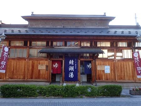 28 8 福島 飯坂温泉 鯖湖湯 2