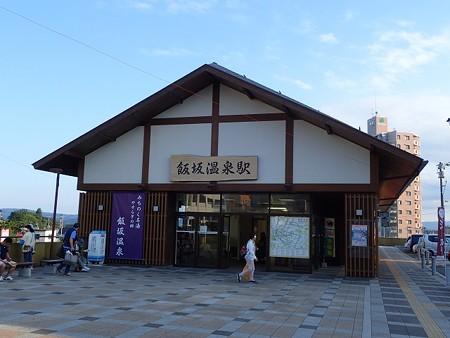 福島 飯坂温泉の町並み