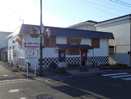 28 8 福島 飯坂温泉 導専の湯 1