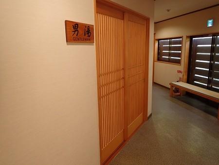 28 8 福島 高湯温泉 玉子湯 2