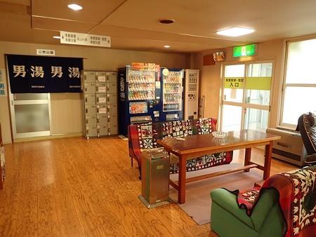 28 SW 北海道 東大沼温泉 留の湯 3