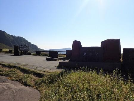 北海道 オロフレ峠