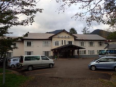 北海道 カルルス温泉 鈴木旅館 1