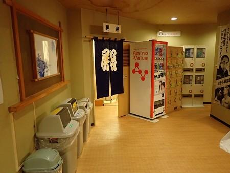 28 SW 北海道 湯の川温泉 ホテル雨宮館 7