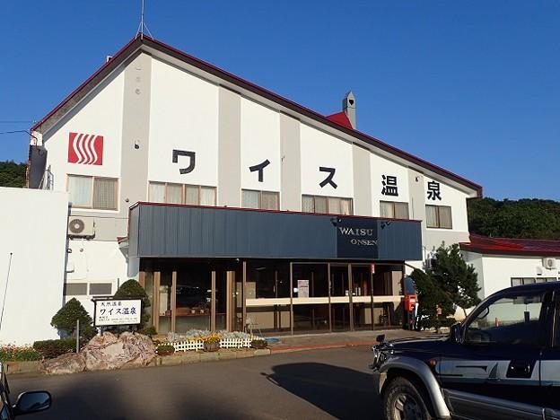 写真: 28 SW 北海道 ワイス温泉 1