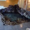 写真: 28 SW 北海道 赤井川カルデラ温泉 3