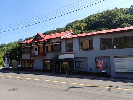 28 SW 北海道 北湯沢温泉 御宿かわせみ 1