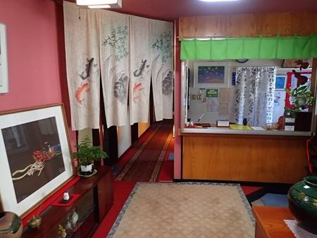 28 SW 北海道 北湯沢温泉 御宿かわせみ 4