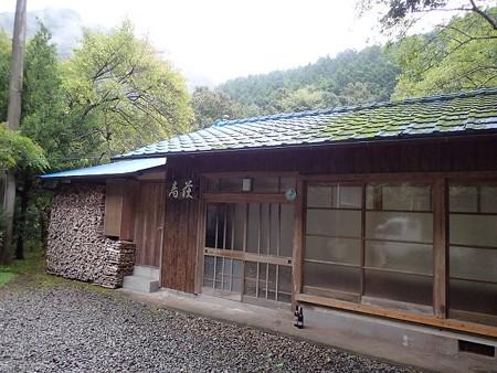 高知 用井温泉 寿荘