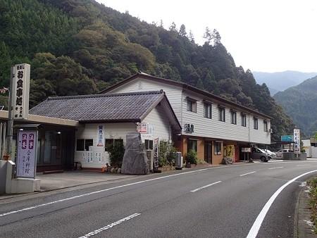 28 10 徳島 賢見温泉 2