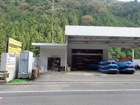 28 10 徳島 賢見温泉 3