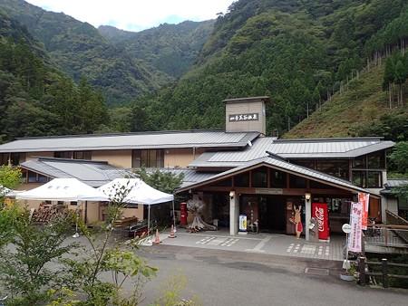 徳島 四季美谷温泉