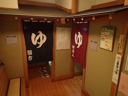 28 11 長野 渋温泉 湯本旅館 6