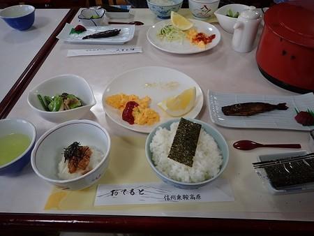 28 11 長野 乗鞍高原温泉 ヒュッテほし 7