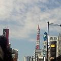 写真: 浜松町なう。