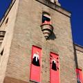 茨城県北芸術祭 652  梅津会館