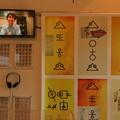写真: 茨城県北芸術祭 303  うつろ舟
