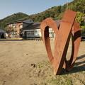 Photos: 茨城県北芸術祭 408  初原小学校