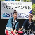 Photos: 28.7.31夏まつり仙台すずめ踊り(その8)