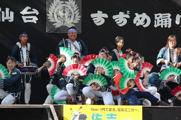 Photos: 28.7.31夏まつり仙台すずめ踊り(その9)