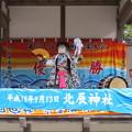 Photos: 28.10.8赤谷神楽保存会神楽奉納