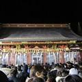 29.1.1鹽竈神社初詣
