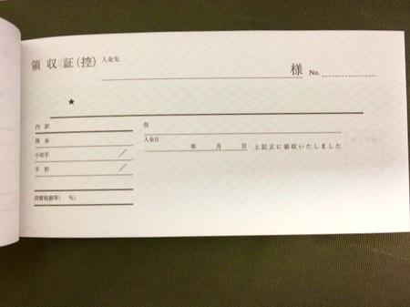 東京・中野・練馬・江古田、ヴァイオリン・ヴィオラ・音楽教室 事務作業