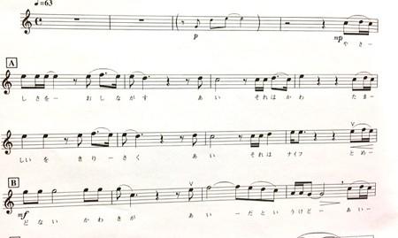 東京・中野・練馬・江古田、ヴァイオリン・ヴィオラ・音楽教室<br /> ポップスの曲