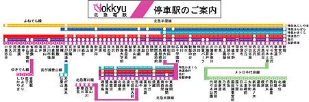 hokkyu_line3