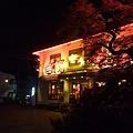 写真: 20100505 百楽門