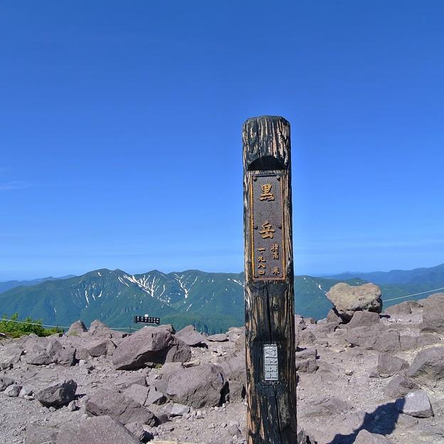大雪山系 黒岳山頂