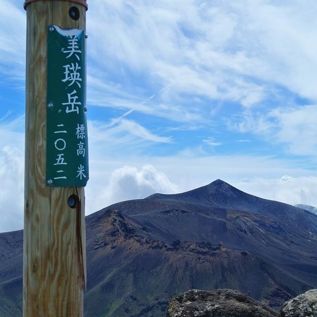 十勝岳山系 美瑛岳山頂