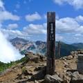十勝岳山系 富良野岳山頂