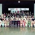 写真: 成人式 1977年