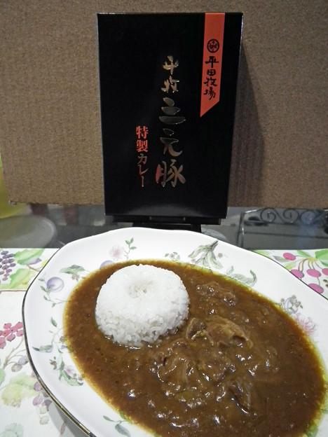 平田牧場 平牧三元豚特製カレー