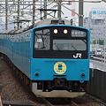 京葉線201系 ヘッドシール