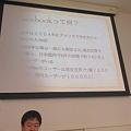 Photos: イムズにゃう(・∀・)♪西日本ソーシャル交流会。Facebook勉強会☆
