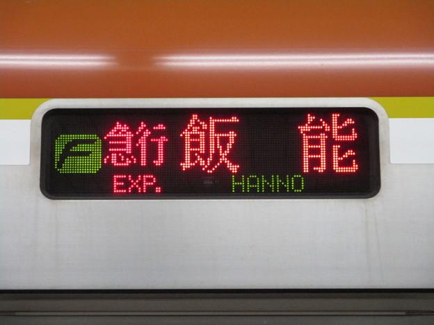 025-010