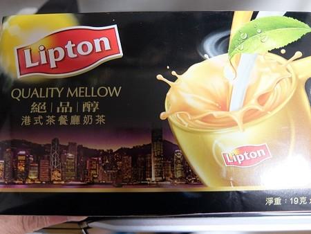 Coffee_Tea