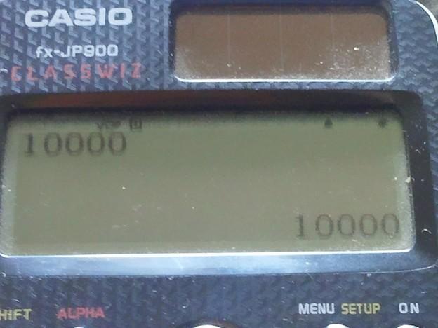 【10000号】100003