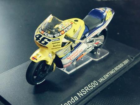 ZR3000_toy