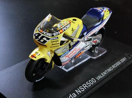 ZR3000_P