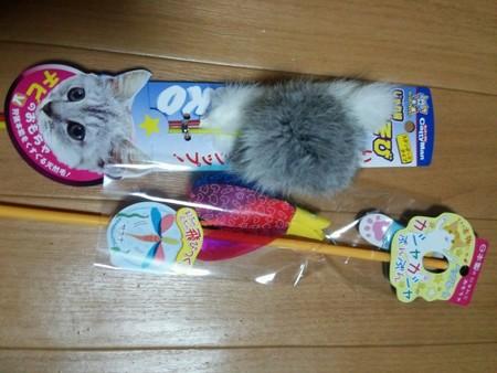ネコのおもちゃ1218