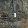 日原鍾乳洞-5469