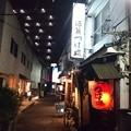 Photos: tonpachi180 ありがと。これは以前の写真?南口の煮込み屋まるも覗いてみ...