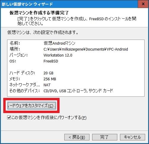 https://art33.photozou.jp/pub/119/2912119/photo/236863531_org.v1463713915.jpg