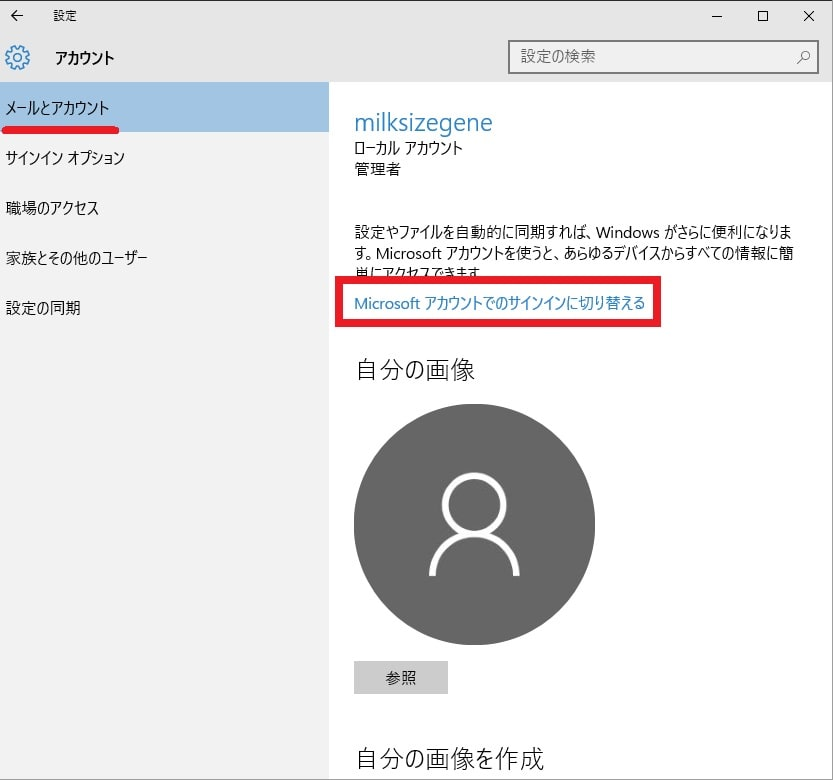 https://art33.photozou.jp/pub/119/2912119/photo/237512134_org.v1465361550.jpg