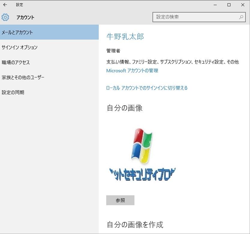 https://art33.photozou.jp/pub/119/2912119/photo/237512166_org.v1465368048.jpg