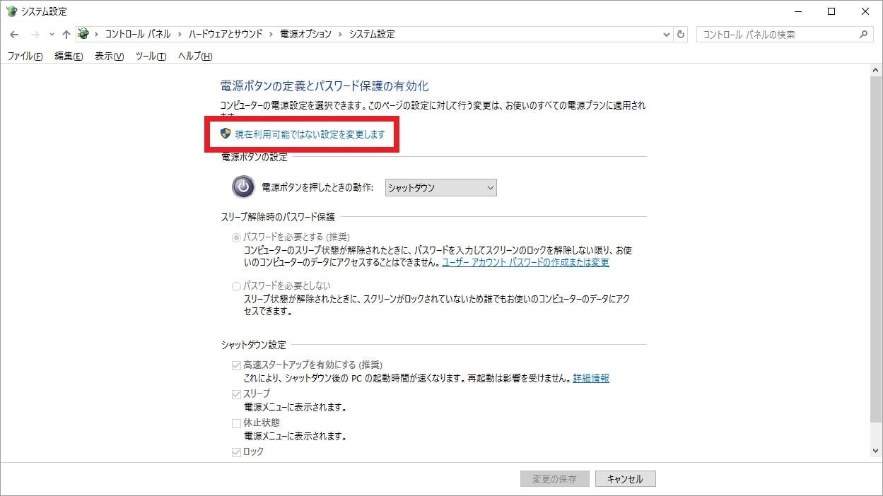 https://art33.photozou.jp/pub/119/2912119/photo/237656839_org.v1465726857.jpg